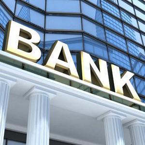 Банки Кикерино