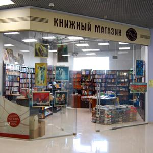 Книжные магазины Кикерино