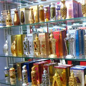 Парфюмерные магазины Кикерино