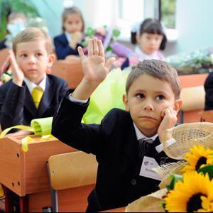 Школы Кикерино