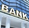 Банки в Кикерино