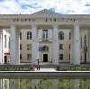 Дворцы и дома культуры в Кикерино