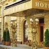 Гостиницы в Кикерино