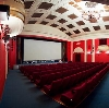 Кинотеатры в Кикерино