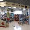 Книжные магазины в Кикерино