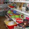 Магазины хозтоваров в Кикерино