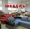 Магазины мебели в Кикерино