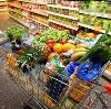 Магазины продуктов в Кикерино