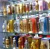 Парфюмерные магазины в Кикерино