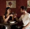 Рестораны, кафе, бары в Кикерино