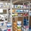 Строительные магазины в Кикерино