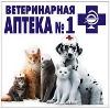 Ветеринарные аптеки в Кикерино