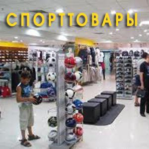 Спортивные магазины Кикерино