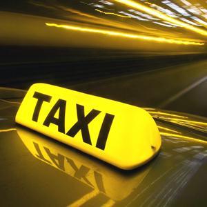 Такси Кикерино
