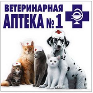 Ветеринарные аптеки Кикерино